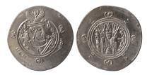 Ancient Coins - TABARISTAN. Dabuyid Ispahbads. Anonymous issue. Apzut . Ca. 8th Century AD. AR Hemidrachm