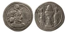 SASANIAN KINGS. Varahran IV. 388-399 AD. AR Drachm.