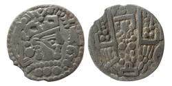World Coins - SOGDIANA, Bukhara. Early-mid 8th century AD. AR Drachm.