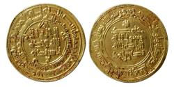 World Coins - SAMANID, Nasr II b. Ahmad, AH 301-331, AV dinar. Nishabur mint. Dated AH 323.