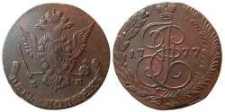 "World Coins - RUSSIA, Catherine II, ""the Great"". 1762-1792. Æ 5 Kopecks. Dated 1777."