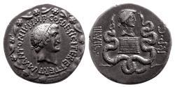 Ancient Coins - ROMAN EMPIRE. Marc Antony & Octavia. Ca. 39 BC. AR Cistophoric Tetradrachm. Ephesus.