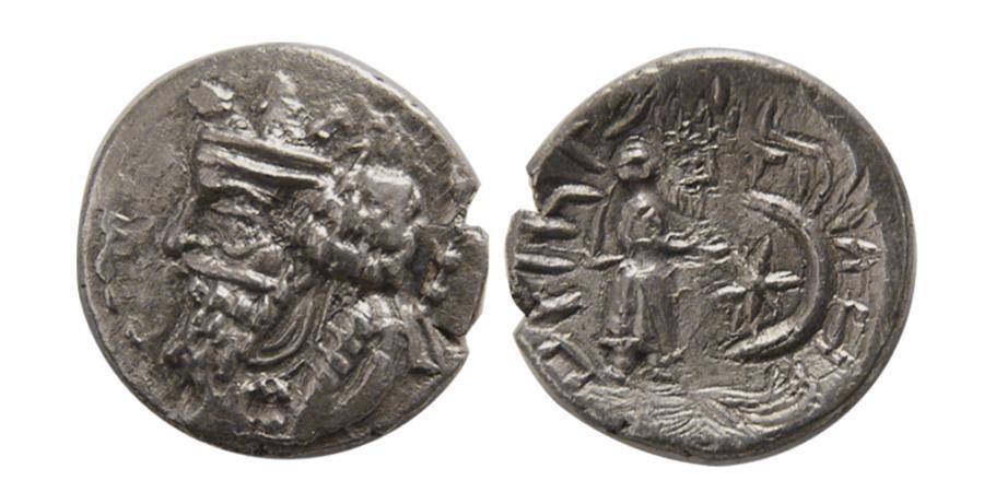 Ancient Coins - KINGS of PERSIS. Nambed (Namopat). 1st century AD. AR Hemidrachm.