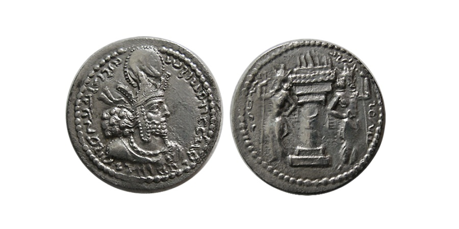 Ancient Coins - SASANIAN KINGS. Shapur I. AD. 240-272. Silver Obol. Very rare. Finest known. From The Sunrise Collection.
