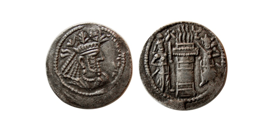 Ancient Coins - SASANIAN KINGS. Narseh. AD. 293-303. Silver Obol. From The Sunrise Collection.