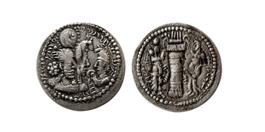 Ancient Coins - SASANIAN KINGS. Varhran (Bahram) II. AD. 276-293. Silver Obol. Very Rare. From The Sunrise Collection.
