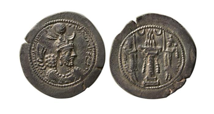 Ancient Coins - SASANIAN KINGS. Yazdgerd I. 399-420 AD.  AR Drachm.