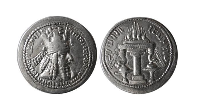 Ancient Coins - SASANIAN KINGS. Ardashir I. 223/4-240 AD. AR Drachm.Rare.