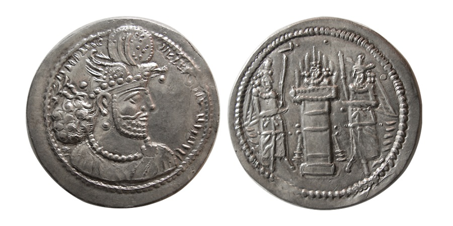 Ancient Coins - SASANIAN KINGS. Hormizd II. AD. 303-309. Silver Drachm. From The Sunrise Collection.