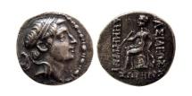 SELEUKID KINGS; Demetrios I Soter. 162-150 BC. AR Drachm. Scarce.