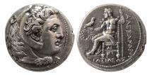Ancient Coins - KINGS of MACEDON. Antigonos I. 323-305 BC. AR Tetradrachm. Susa mint. Struck under Aspeisas.