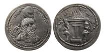 Ancient Coins - SASANIAN KINGS. Ardashir I. 223-240 AD. AR Drachm.