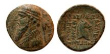 Ancient Coins - PARTHIAN EMPIRE. Mithradates II. 121-91 BC. AE Dichalkoi. Rhagai mint.