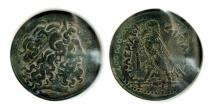 Ancient Coins - PTOLEMAIC KINGS. Ptolemy IV. 222-204 BC. AE 41mm. NGC-VF. Ex. Dr. Patrick Tan Collection.