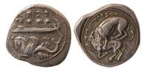 Ancient Coins - PHOENICIA, Byblos (Gebal). Circa 400-376 BC. AR Shekel.