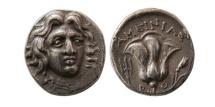 ISLANDS off CARIA, Rhodos. Rhodes. Circa 229-205 BC. AR Drachm. Lovely strike.