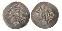 Ancient Coins - ARAB-SASANIAN. Ubaydallah-Ibn Zeyad, Year 56. Silver Drachm.