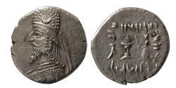 Ancient Coins - KINGS of PERSIS. Darev (Darios) II. 1st century BC. AR drachm.