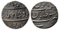 World Coins - INDIA, MUGHUL, Mohammad Shah. 1719-1748 AD. AR Rupee. Surat mint. Year 3.
