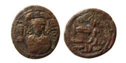 World Coins - ARAB-BYZANTINE. Umayyad. Ca. 685-692. Æ Fals. Very rare.