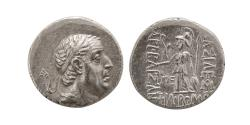 Ancient Coins - KINGS of CAPPADOCIA. Ariobarzanes I. 96-63 BC. AR Drachm.