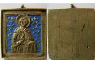 Ancient Coins - Russian, 18th - 19th century. Bronze Icon, enamelled with light blue.
