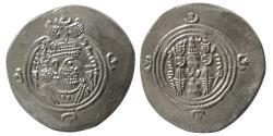 Ancient Coins - SASANIAN KINGS. Khosrau II. AD. 590-628. AR Drachm. AHM (Ahmadan) mint, year 38 (scarce year).