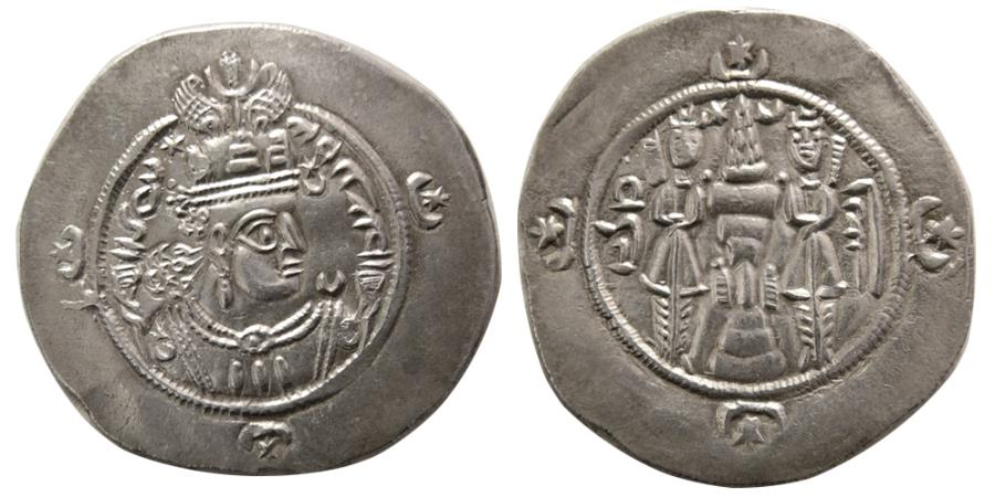 Ancient Coins - SASANIAN KINGS. Ardashir III. 628-630 AD. AR Drachm. Bish (Bishapur) mint, Year 2.
