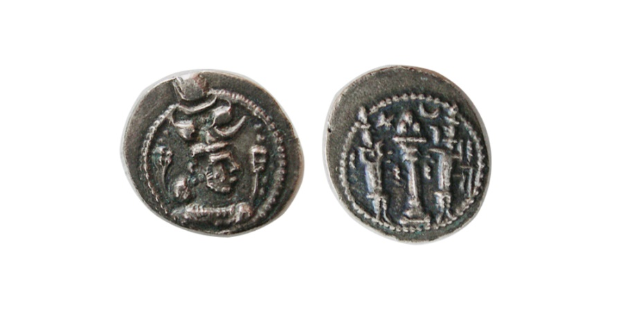 Ancient Coins - SASANIAN KINGS. Peroz. third crown, AD. 457/9-484. Silver Obol. From The Sunrise Collection.