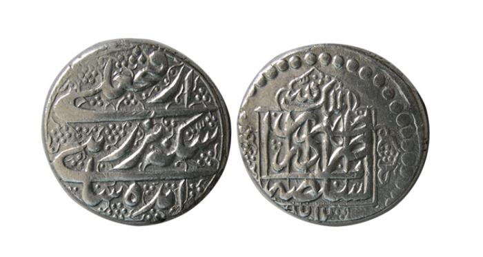 World Coins -  Qajar Dynasty. Fath Ali Shah. 1212-1250 AH. AR Rial. Very rare. First year issue.