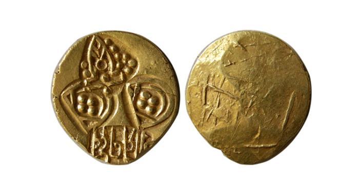 World Coins - INDIA, VIDARBHA. Jagaddva. 12th. Century AD. Gold Pagoda