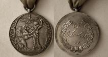 World Coins - QAJAR DYNASTY. Circa 1200s. Silver Order. Extremely rare.