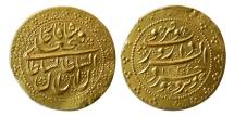 Ancient Coins - QAJAR. Fath Ali Shah. 1212-1250 AH. Gold Toman. Brujerd, 1236 AH. Very Rare. Ex. Sunrise Collection.