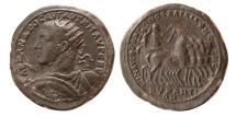 Ancient Coins - THRACE, Byzantium. Severus Alexander. AD 222-235. Æ Medallion. Rare.