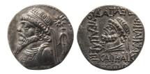 KINGS of ELYMAIS. Kamnaskires V. 54-32 BC. AR Tetradrachm. Apparently unique date & monogram.