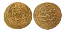 Ancient Coins - QAJAR DYNASTY. Naser al Din Shah. (1848-1896). Gold Toman. Mashhad mint. Rare. From The Sunrise Collection.