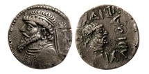 Ancient Coins - ELYMIAS KINGS. Kamnaskires V. Circa 54/3-33/2 BC. AR Tetradrachm. Extremely Rare. Unpublished.