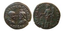 Ancient Coins - MOEISIA INFERIOR, Marcianapolis. Philip II as a Ceasar. 244-247 AD. AE 26 or five assaria.