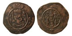 Ancient Coins - ARAB-SASANIAN, Khosrau II type. AD. 591-628. Æ. Year 44. Very rare.