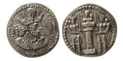 Ancient Coins - SASANIAN KINGS. Shapur II. AD. 309-379. AR Obol.