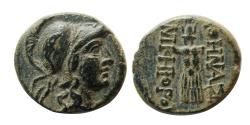 Ancient Coins - MYSIA, Pergamon. 133-87 BC. Æ