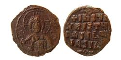 Ancient Coins - BYZANTINE EMPIRE. ANONYMOUS. Time of Basil II. 976-1025. Æ Follis.