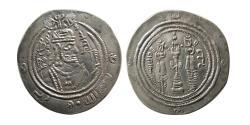Ancient Coins - ARAB-SASANIAN. Khosrow Type. Year 63. AR Drachm. SK mint, Year 63.