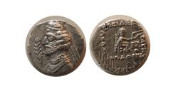 Ancient Coins - KINGS OF PARTHIA. Orodes II. 55-38/7 BC. Silver Diobol. Extremely Rare.