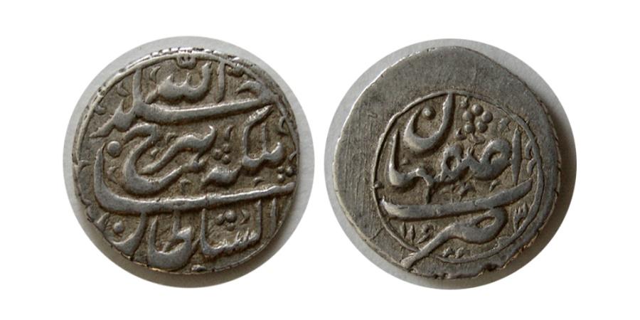 World Coins - AFSHARID KINGS. Shahrokh. 1161-1163 AH. AR Shahi. 1st Reign. Isfahan mint, 1163 AH. Extremely Rare.