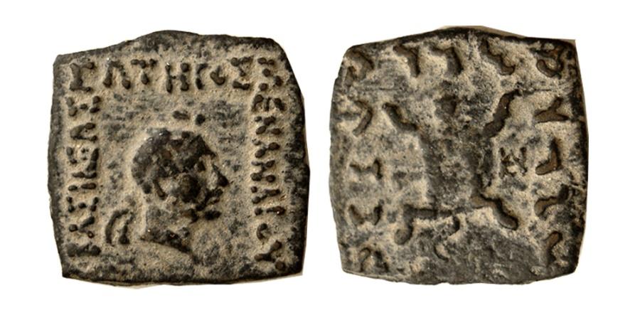 Ancient Coins - BAKTRIAN KINGDOM, Menander. Ca. 155-130 BC. AE. Scarce !