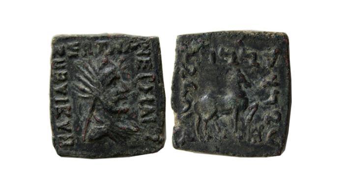 Ancient Coins - BACTRIA, Indo-Greek King, Hermaios.  Circa 90-70 BC. AE Unit.  Scarce.
