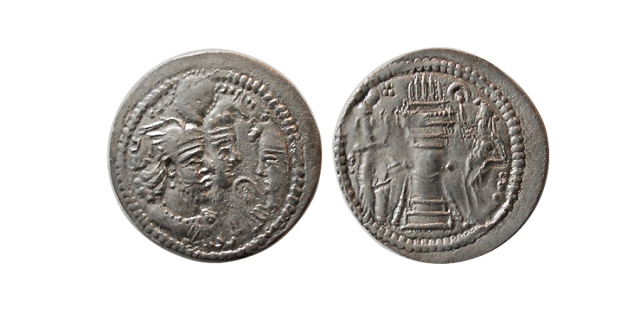 Ancient Coins - SASANIAN KINGS. Varhran (Bahram) II. AD. 276-293. Silver Obol. Rare. From The Sunrise Collection.