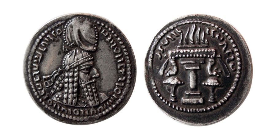 Ancient Coins - SASANIAN KINGS. Ardashir I. AD. 223/4-240. Silver Hemidrachm. From The Sunrise Collection.