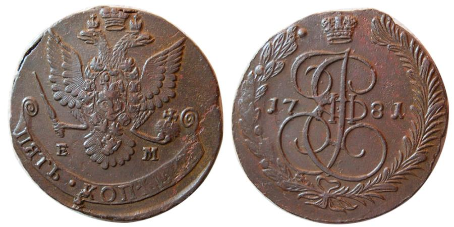 "World Coins - RUSSIA, Catherine II, ""the Great"". 1762-1792. Æ 5 Kopecks. Dated 1781."
